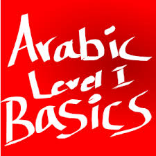 Arabic level pp